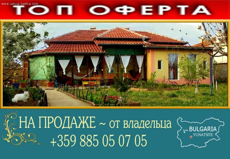 House for sale! ПРОДАВАМ КЪЩА-АТЕЛИЕ