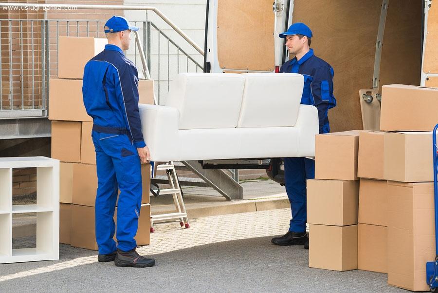 Преместване на дома, багаж, мебели, офиси с товарен транспорт